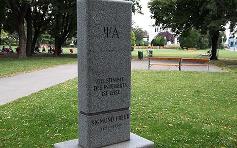 SigmundFreud park